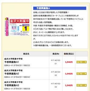 スクリーンショット 2015-10-14 14.42.29