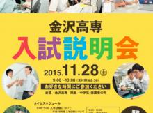 スクリーンショット 2015-11-14 12.23.31