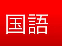 スクリーンショット 2015-11-18 0.11.33