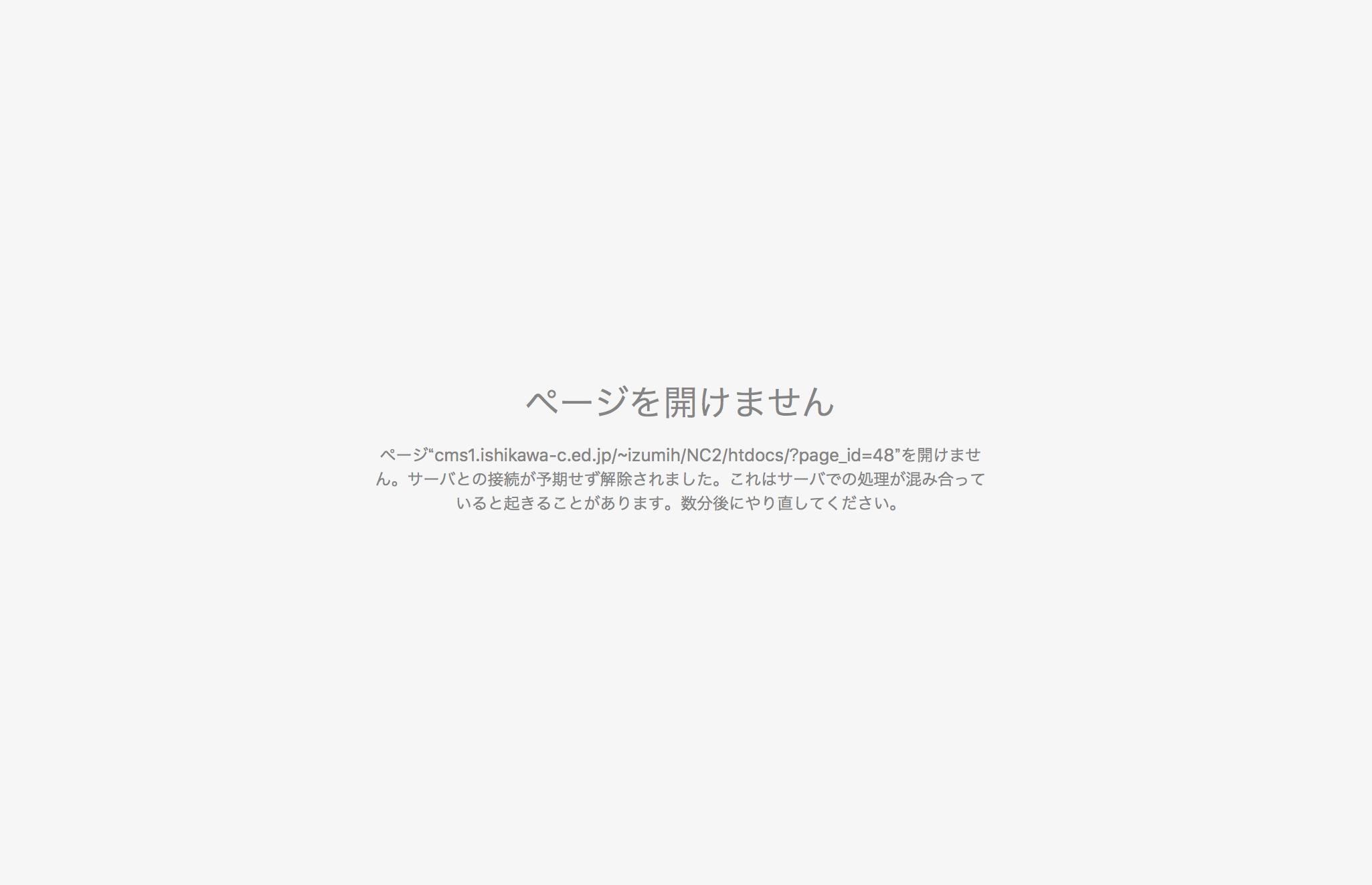 スクリーンショット 2017-05-21 16.43.18