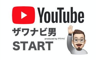 ザワナビ男 produced by ザワナビ  START